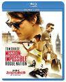 ミッション:インポッシブル/ローグ・ネイション ブルーレイ DVDセット(2枚組) [Blu-ray]