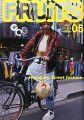 『FRUITS(フルーツ)2015年 05 月号 [雑誌]』