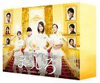 『まっしろ DVD‐BOX』