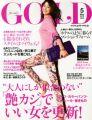 『GOLD (ゴールド) 2014年 05月号 [雑誌]』
