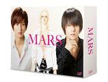 『MARS~ただ、君を愛してる~(DVD-BOX)』