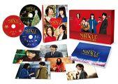『MIRACLE デビクロくんの恋と魔法 DVD 愛蔵版【初回限定生産3枚組】』
