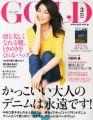 『GOLD (ゴールド) 2014年 03月号 [雑誌]』