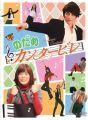 『のだめカンタービレ DVD‐BOX(6枚組)』