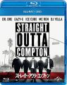 ストレイト・アウタ・コンプトン ブルーレイ DVDセット [Blu-ray]