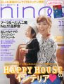 nina's (ニナーズ) 2013年 11月号 [雑誌]