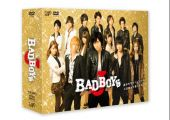 『BAD BOYS J DVD-BOX通常版(本編4枚組)』