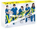 『レジデント~5人の研修医 Blu-ray BOX』