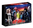 『怪物くん DVD‐BOX』