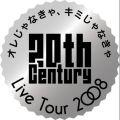『20th Century LIVE TOUR 2008 オレじゃなきゃ、キミじゃなきゃ【通常盤】(ジャケットB) [DVD]』