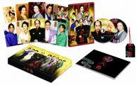 『大奥<男女逆転>豪華版DVD【初回限定生産】』