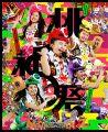 『ももクロ夏のバカ騒ぎ2014 日産スタジアム大会~桃神祭~LIVE Blu‐ray BOX【初回限定版】』