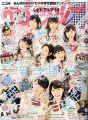 nicola(ニコラ) 2015年 05 月号 [雑誌]