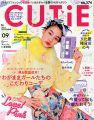 『CUTiE (キューティ) 2014年 09月号 [雑誌]』