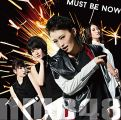 『Must be now (限定盤Type‐A)』