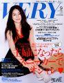 『VERY(ヴェリィ)2014年 09月号 [雑誌]』
