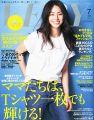 『VERY(ヴェリィ)2015年07月号[雑誌]』