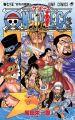 『ONE PIECE 75(ジャンプコミックス)』
