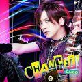 『CHANGE !!/心配症な彼女【初回限定盤A】』