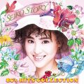 『SEIKO STORY~80's HITS COLLECTION~』