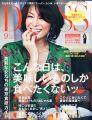 『DRESS(ドレス)2015年09月号[雑誌]』