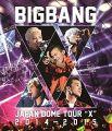 "『BIGBANGJAPAN DOME TOUR 2014~2015 ""X"