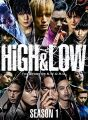 『HiGH&LOW‐SEASON‐完全版-DVD4枚組』