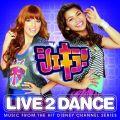 シェキラ! - リヴ・2・ダンス (DVD付)
