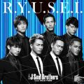 『R.Y.U.S.E.I. (CD DVD)』