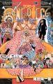 『ONE PIECE 77(ジャンプコミックス)』