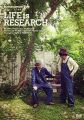 『bananaman live LIFE is RESEARCH [DVD]』