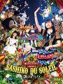 『HKT48春のライブツアー ~サシコ・ド・ソレイユ2016~(DVD7枚組)』