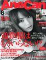 『AneCan (アネキャン) 2014年 06月号 [雑誌]』