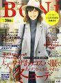 『BoNi 2015年冬号 ([カタログ])』