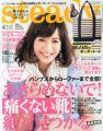 『Steady.(ステディ) 2014年 04月号[雑誌]』
