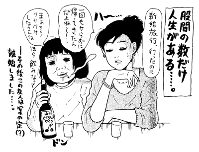 re-abikomarie130324.jpg