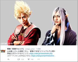 1005_youkai_1.jpg