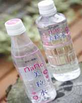 お通じを改善し、発汗性を高める!? ダイエットの味方「nano美粒水」