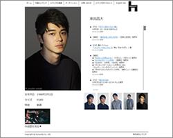 1510_higashide.jpg