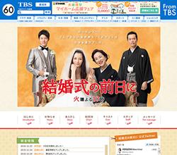 1511_kekkonnshiki_01.jpg