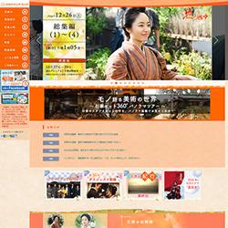 1512_hanamoyu_01.jpg