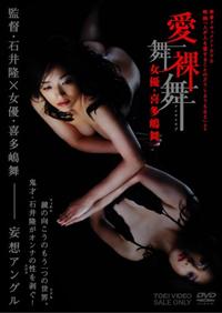 1512_kitajimaintai_01.jpg