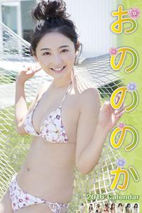 1601_onononoka_01.jpg
