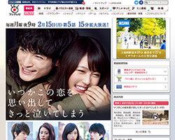 1602_ituka_01.jpg
