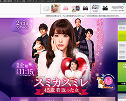 1602_sumika01.jpg