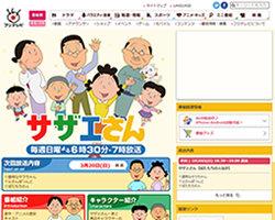 1603_anime_02.jpg