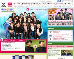 1603_gochouju_02.jpg