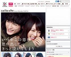 1603_itsukoiend_01.jpg