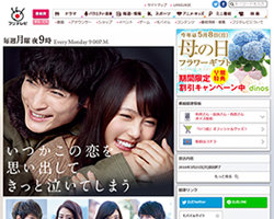1603_jyuu_02.jpg