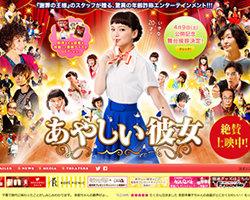 1604_ayashiikanojyo_01.jpg